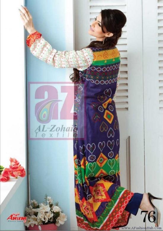 Al-zohaib-lawn-3