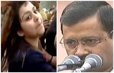 Bhavna Arora, a woman claiming to be part of AAP rebel faction in Punjab threw ink to Delhi CM Arvind Kejriwal on Sunday.   A video footage shows her saying she had proof of Kejriwal's involvement in in CNG and odd/even scam.