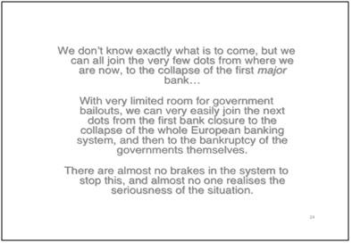 Sistem perdagangan smi