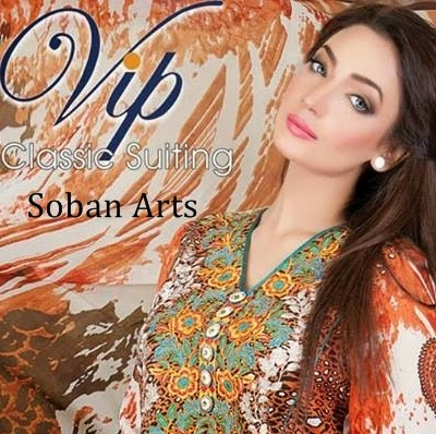 Elegance Eid Collection 2014 Lawn Eid Collection 2014