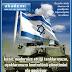 İsrail, modernize ettiği tanklarımızın, uçaklarımızın kontrolünü-yönetimini ele geçiriyor.