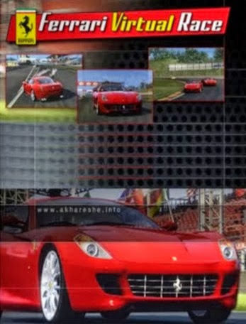 http://www.softwaresvilla.com/2015/04/ferrari-virtual-race-pc-game-download.html