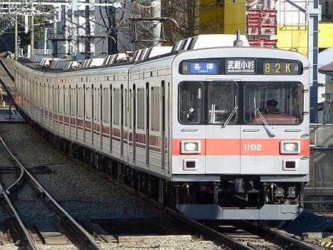 東京メトロ日比谷線 東急東横線直通 武蔵小杉行き3 1000系(廃止)