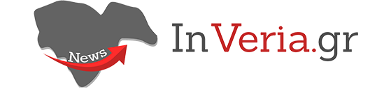 InVeria.gr - Ειδησεογραφικός Κόμβος Ημαθίας [Βέροια] (Veria - Imathia News)