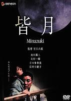 Minazuki