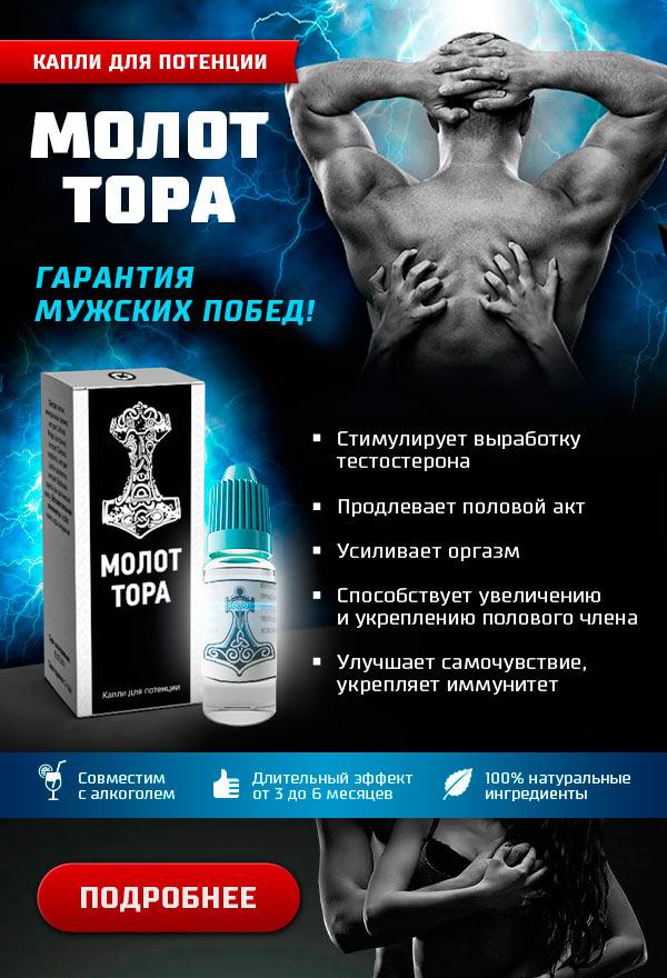 Препараты для повышения потенции у мужчин противопоказания
