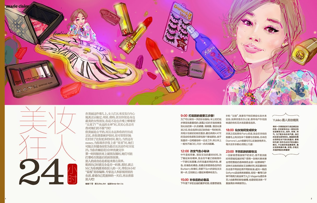 Marie Claire China 嘉人 Ben Liu illustration Beauty