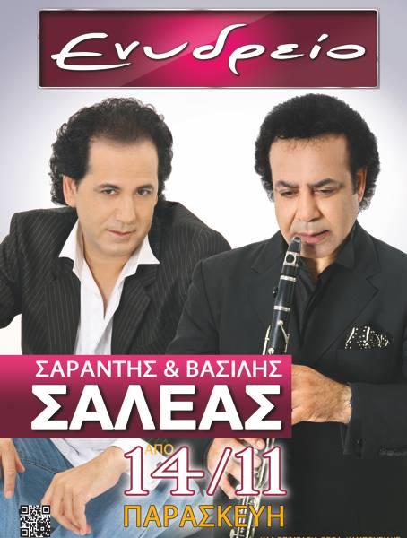Ενυδρείο Live Έυοσμος Θεσσαλονίκη