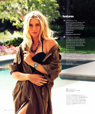 maria sharapova, maria sharapovahampton magazine, maria sharapova issue, maria sharapova photos, maria sharapova photoshoot, maria sharapova pictures, maria sharapova hot, maria sharapova pics, maria sharapova photo shoot, maria sharapova magazine, maria sharapova magazine covers