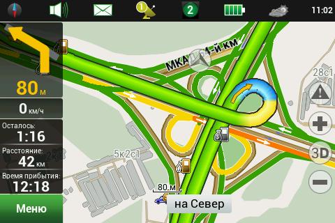 Андроид навител gps программа навигатор для планшет