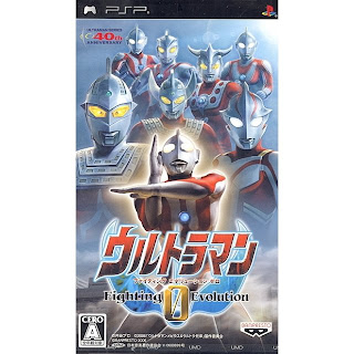 [PSP] [ウルトラマン Fighting Evolution 0] ISO (JPN) Download