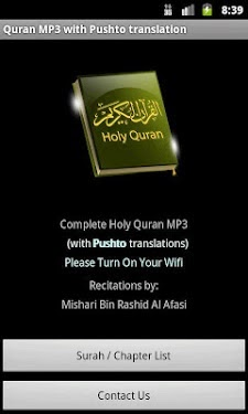 Quran MP3 With Pushto