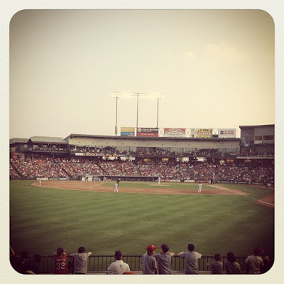A summer evening at the Round Rock Express game