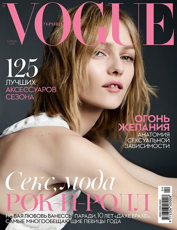 Vanessa-Paradis-Covers-Vogue-Ukraine