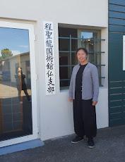 Maître So Cho Kun