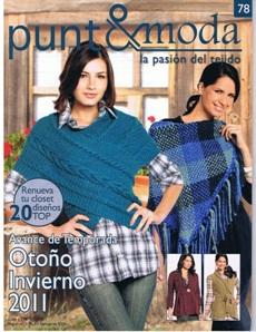 Punto y Moda №78 2011