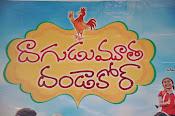 Dagudumutha Dandakor movie press meet-thumbnail-12