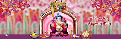 Ganesh Chaturthi Greetings, Ganesh Chaturthi Greeting Cards, Ganesh Chaturthi Cards, Ganesh Chaturthi Greeting, Ganesh Chaturthi ecards, Ganesh,Happy Ganesh Chaturthi 2013, Ganesh Chaturthi Cards HD, Ganesh Chaturthi Day Poems, Ganesh Chaturthi Festival Quotes, Ganesh