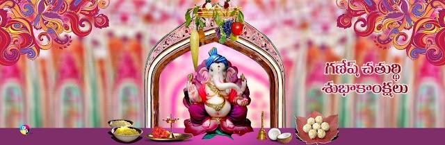 Sending Warm Wishes on Ganesha Pooja Happy Ganesh Chaturthi