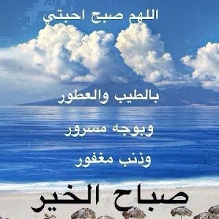 صور صباح الخير N4hr_13378990351