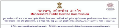 Dental Surgeon Recruitment MPSC 2015 mahampsc.mahaonline.gov.in