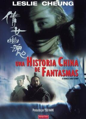 Una historia china de fantasmas (1987) Español