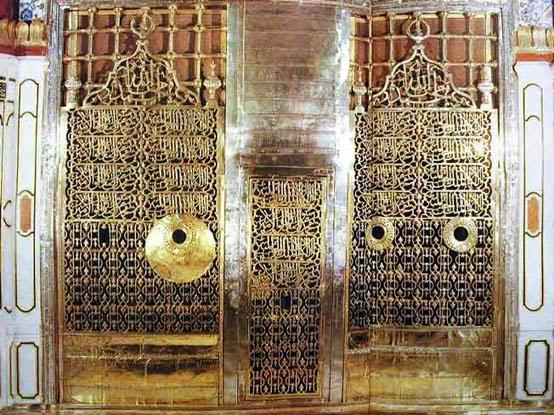 Coranul, Miracolul Miracolelor Maqam%2BNabi%2BSAW%2B3