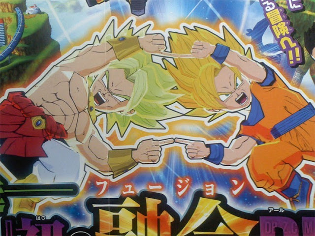 Dragon Ball Project Fusion, Nintendo 3DS, Bandai Namco Games, Actu Jeux Vidéo, Jeux Vidéo, V Jump,