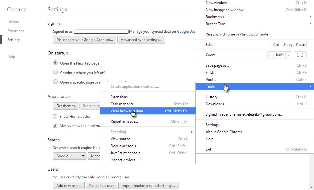 موسوعة اسرار متصفح الانترنت جوجل 4.png