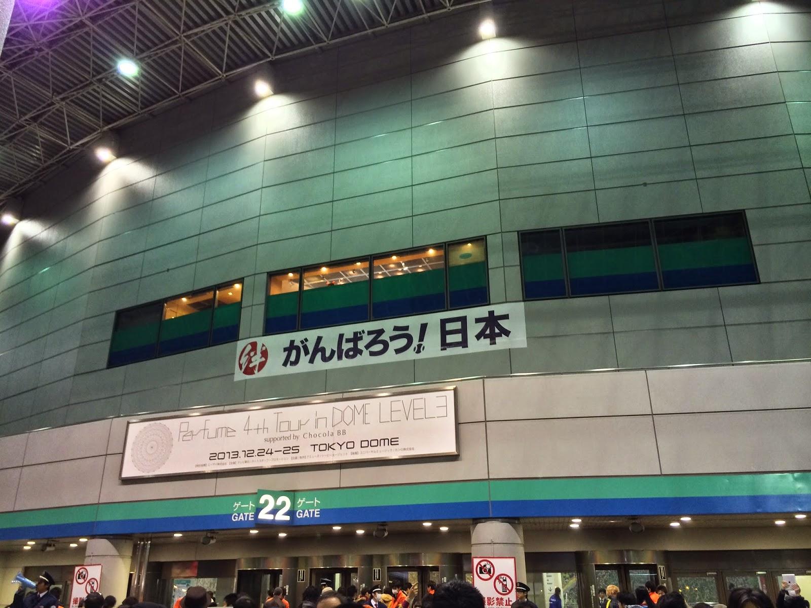 Perfumeドームツアー