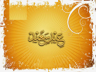 Eid Mubarak Latest HD Wallpaper 7