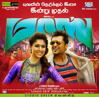 Masss_Latest_HD_Stills_Pictures_Posters_Images_Surya_Nayanthara