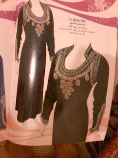http://www.almaraaworld.com/2013/11/Moodlat-velvet-dresses-from-magazine.html