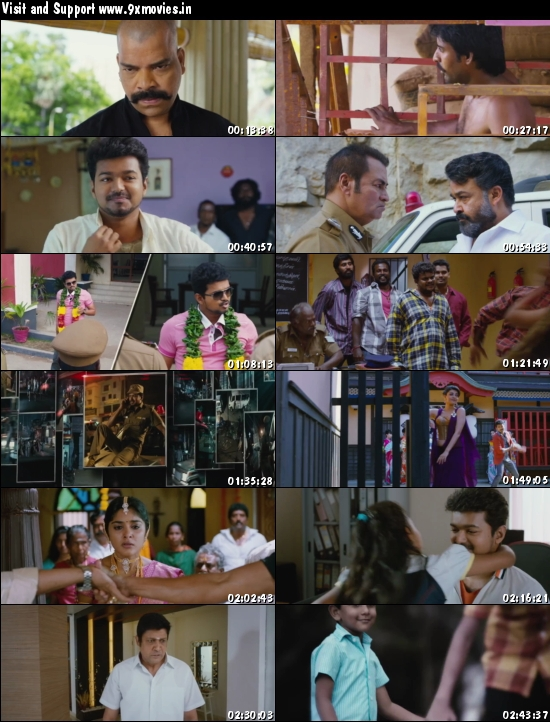 Jilla 2014 UNCUT Dual Audio Hindi 720p HDRip