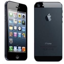Harga dan spesifikasi spesifikasi dan harga iphone 5 64gb reheart Gallery