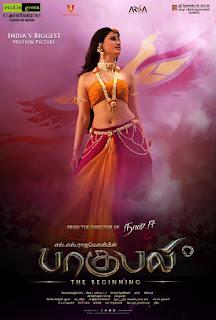 Baahubali Tamil movie Exclusive Walpapers and Posters   Prabhas, Rana, Tamannah Bhatia, Anushka Shetty
