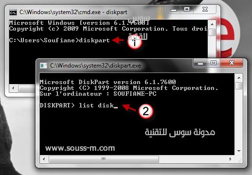 إصلاح, مفتاح, USB, reparer, تهيئة, ذاكرة, فلاش, مشاكل,