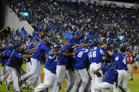 Tigres del Licey ganan 1ro en la final béisbol dominicano y evita barrida