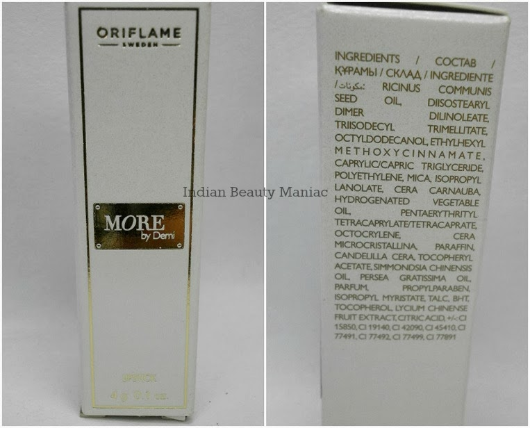 Oriflame More by Demi Lipstick in Coral Red ingredients list