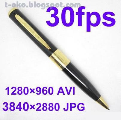 Barang unik, Produk unik,Spy Camera Pen