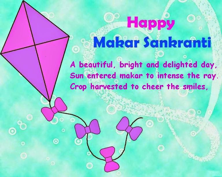 Makar Sankranti 2015 HD Wallpapers Images