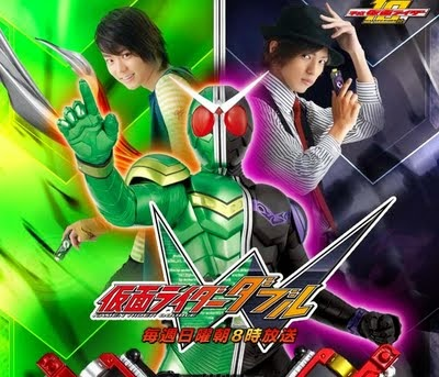 download kamen rider w sub indo 3gp