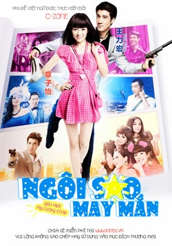 You Are My Lucky Star 2013 poster
