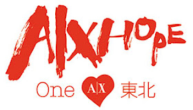 AX HOPE SUPPORT SxTxU