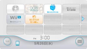 Mais detalhes sobre a retrocompatibilidade do Wii U com o Wii Wii_u_wii_channels