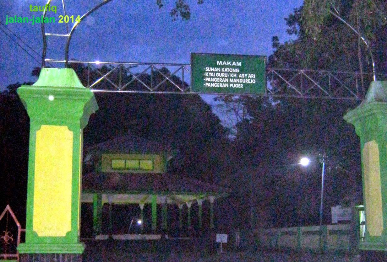 Makam Sunan Katong Kaliwungu