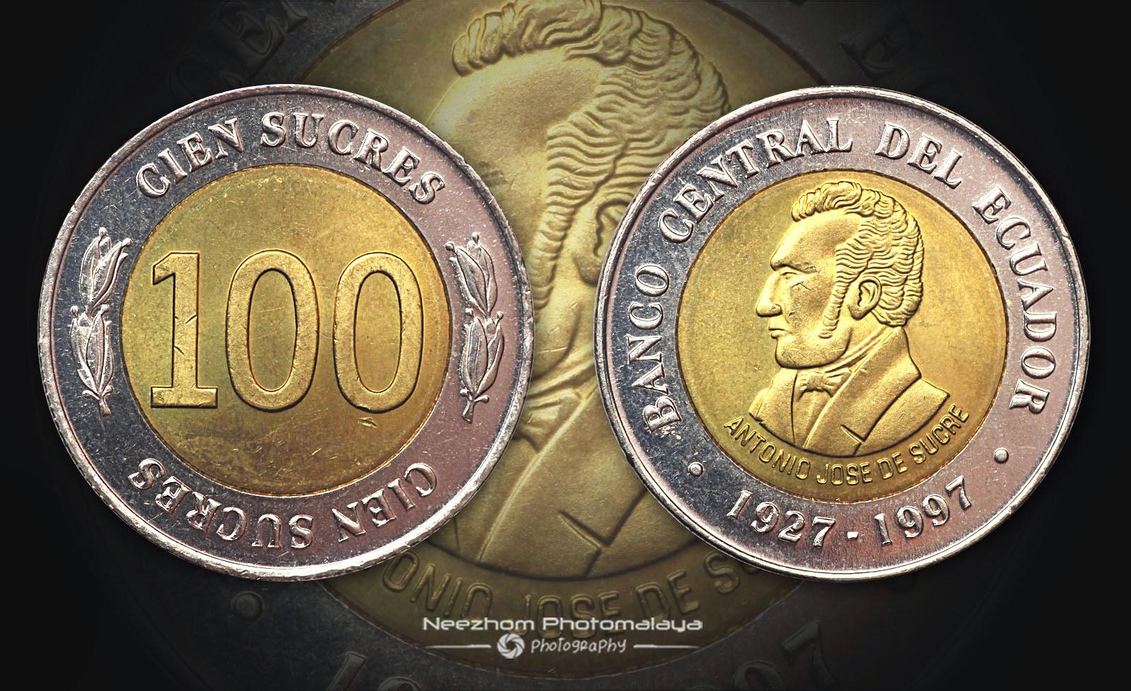Ecuador bi metal coin 100 Sucres 1997