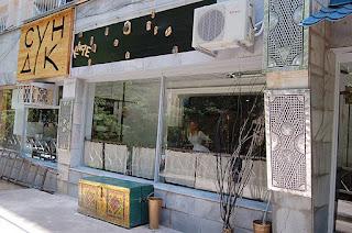 sunduk restaurant cafe tashkent exterior view