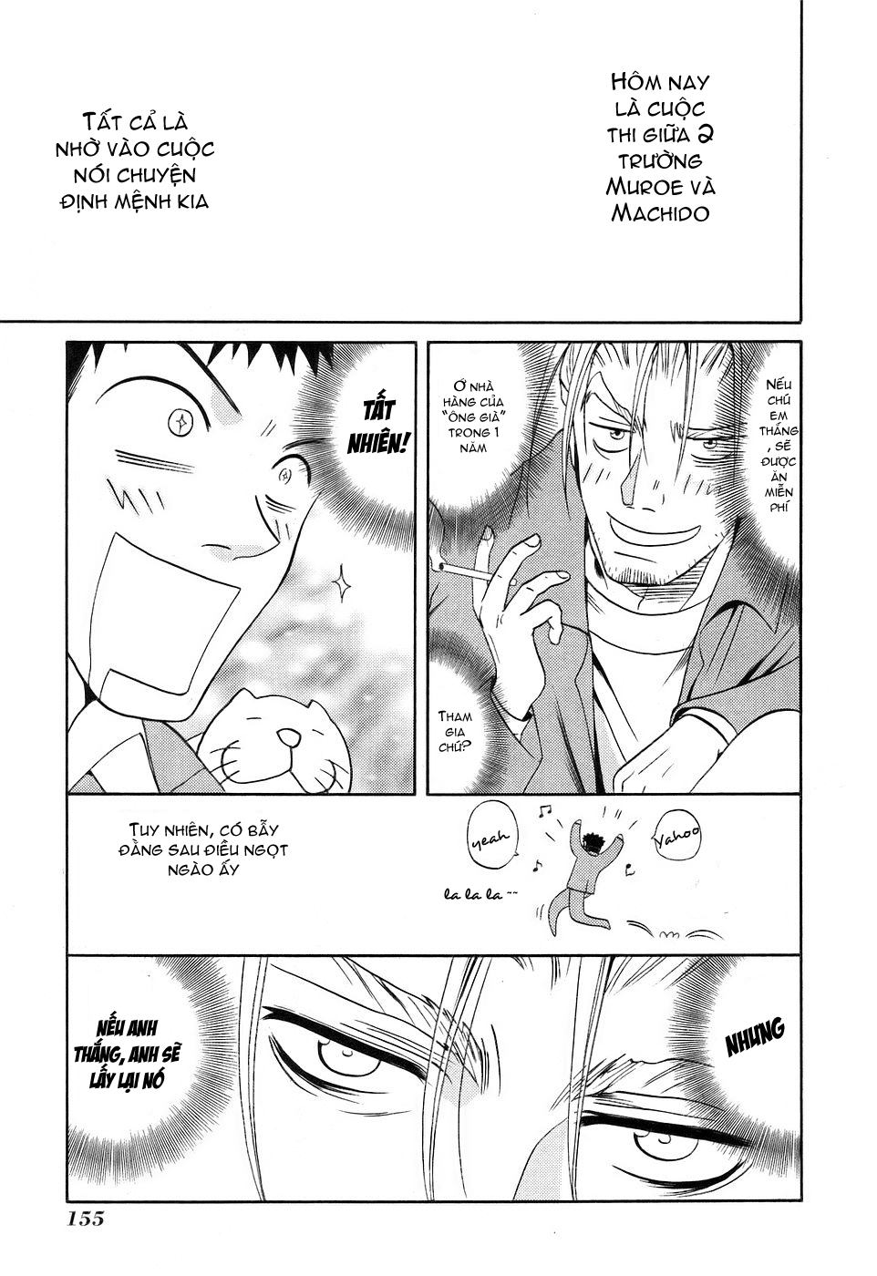 Bamboo Blade Chap 018