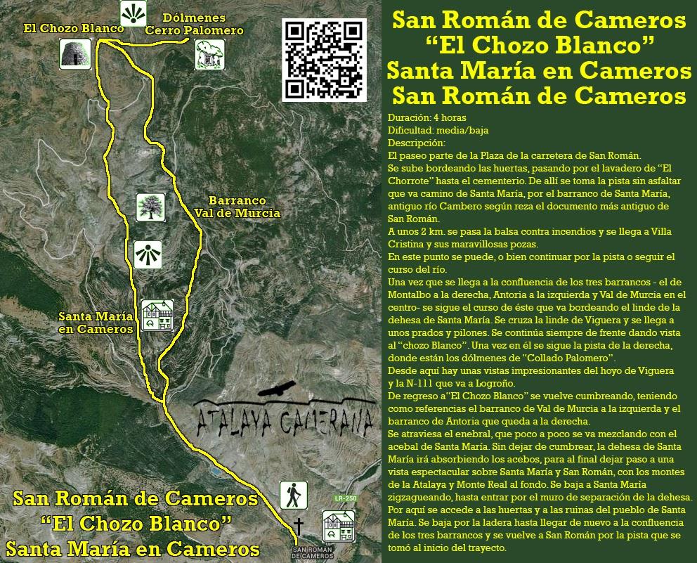 Ruta de Senderismo: San Román - Chozo Blanco - Santa María